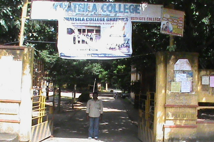 https://cache.careers360.mobi/media/colleges/social-media/media-gallery/22708/2019/1/5/Entrance View of Ghatsila College Ghatsila_Campus-View.JPG